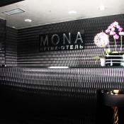 Ресепшн отеля Мона