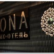 mona-hotel_0110_2