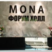 mona-hotel_0456_2